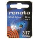 [ M13 ] Renata 317